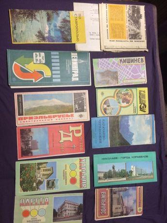 Туристические и транспортные схемы времён СССР