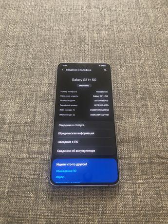 Samsung S21+ 8/256  9.8/10