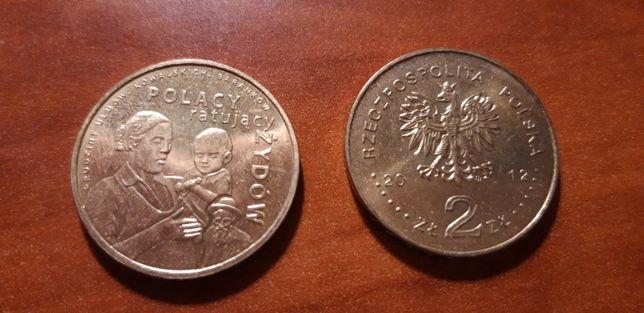 Moneta Polacy ratujący Żydów 2 zł