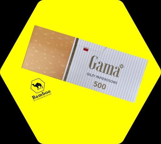 Гильзы для сигарет/500шт/Сигаретные гильзы