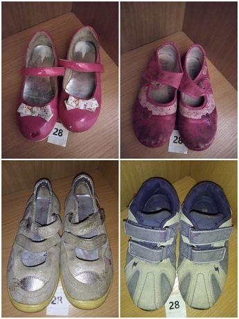 Безкоштовно взуття 28р для дівчини