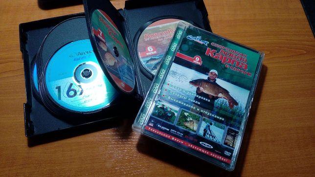 Диски ДВД по ловле карпа 13шт