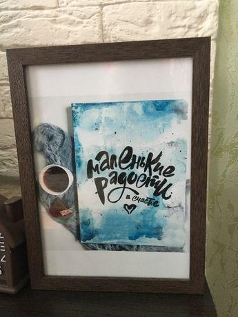 Картина ,фото ,стекло,рамка