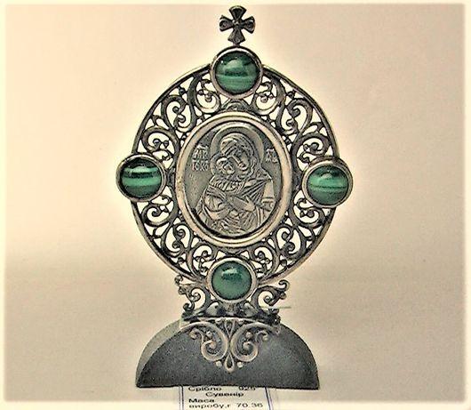 Икона Святая Мария серебро 925 проба 70,36 грамма