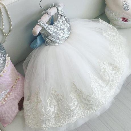 Пышное роскошное нарядное платье Серебро