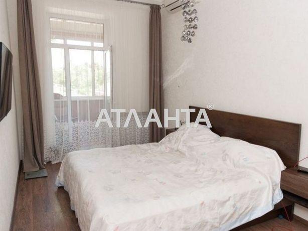 2-комнатная квартира. Малиновский. Молдаванка