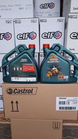 Масло моторное синтетическое Кастрол Castrol Magnatec 5w-40 А3\В4  16л
