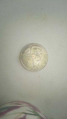 1 рубль 1988 А.М. Горький 1868-1956