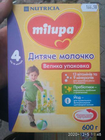 Детское питания milupa 4 ,2 пачки