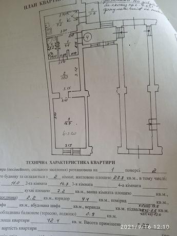 Квартира, 1 поверх з підвалами, Лобачевського, р-н Замарстинівська