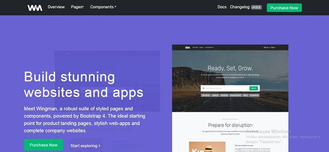 Создание сайтов, логотипы