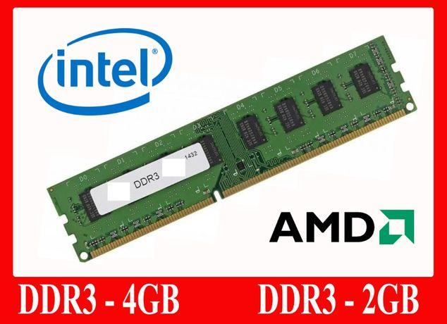 DDR3 4GB Оперативная память Intel\AMD для ПК