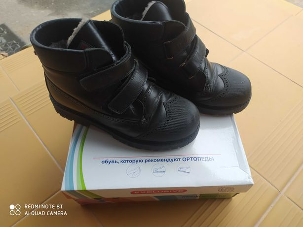 Чобітки ортопедичні зимові, сапожки, сапоги, чоботи, ботінки