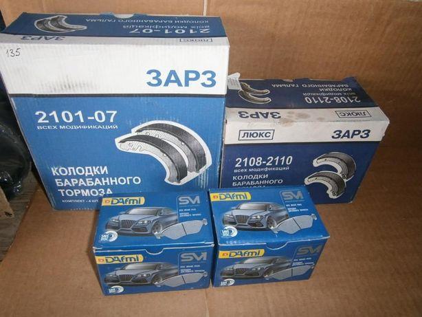Колодка тормозная ВАЗ 2101-07, 2108-09