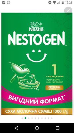 Nestogen 1 (Нестожен 1)