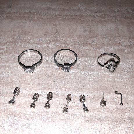 Серебро Сережки,Кольца 50гр