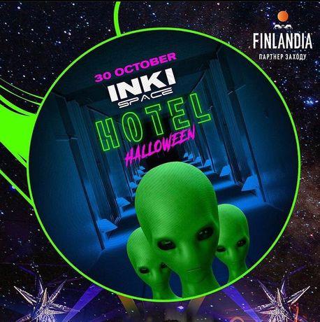 Билеты INKI Space Хеллоуин вечеринка
