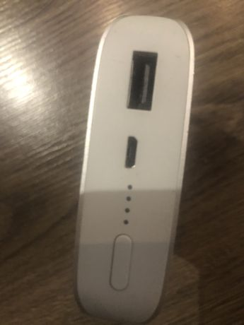 Samsung power bank fast charge
