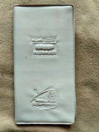 Набор натфелей советских