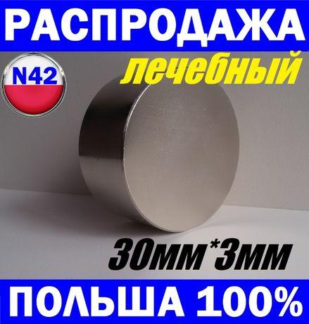 МЕГА ЛИКВИДАЦИЯ СКЛАДА Неодимовый магнит все размеры, ПОЛЬША, N42