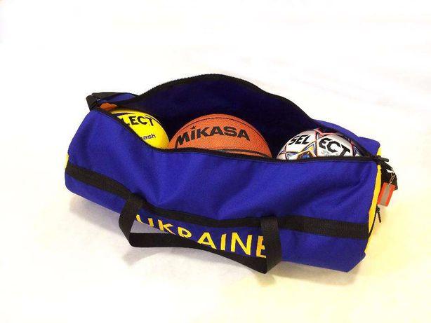 спортивная сумка для тренировок сумка для вещей сумка для спорта Киев