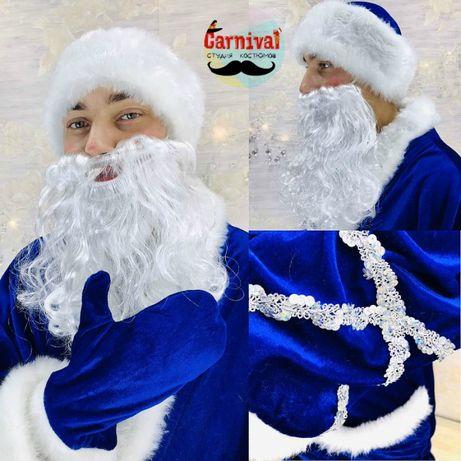 Святий Миколай ДІДа МОРОЗа Снігурка костюм Снігуроньки Миколая ДЕДа