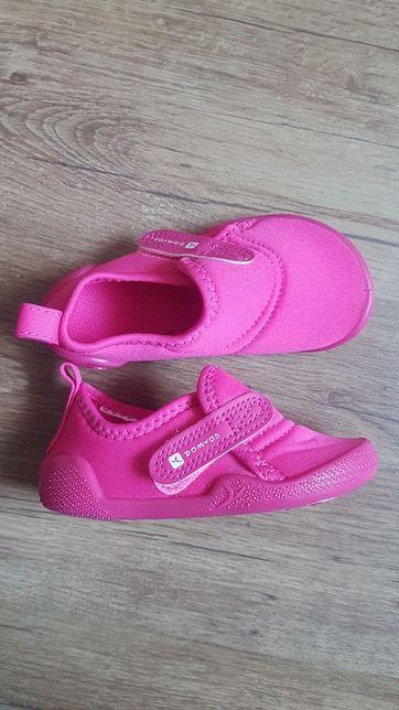 Nowe buciki 15 cm