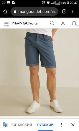 Мужские шорты Mango