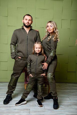 Крутые теплые костюмы для всей семьи Family Look. Все размеры