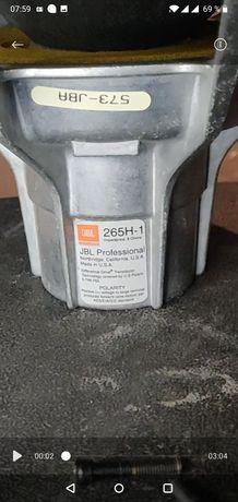 Динамики неодимовые Jbl 265H-1
