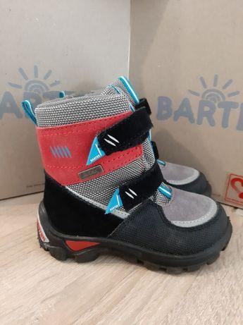 Buty śniegowe ocieplane dziecięce BARTEK trzewik rozmiar 23 wysyłka