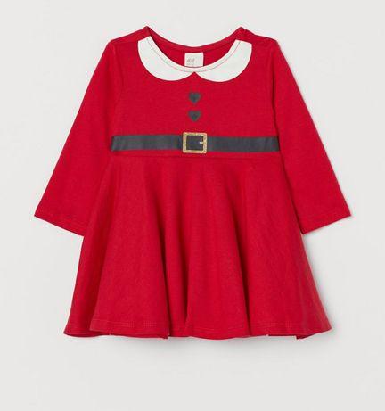 Sukienka świąteczna czerwona żona pomocnik mikołaja