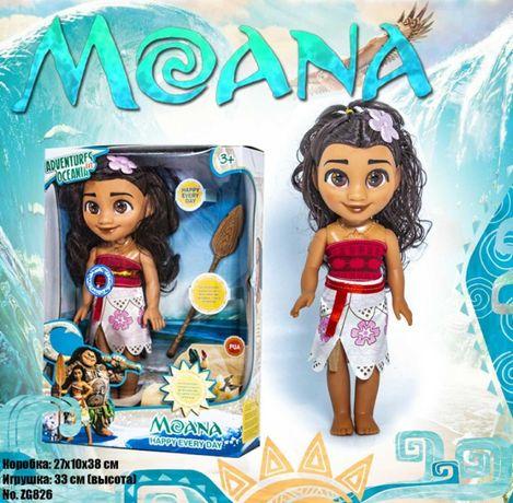 Кукла MOANA Ваяна .