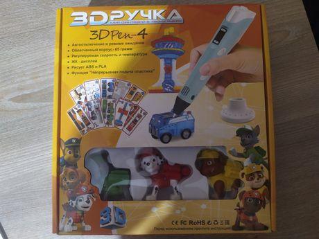 3D ручка і герої з мультфільму