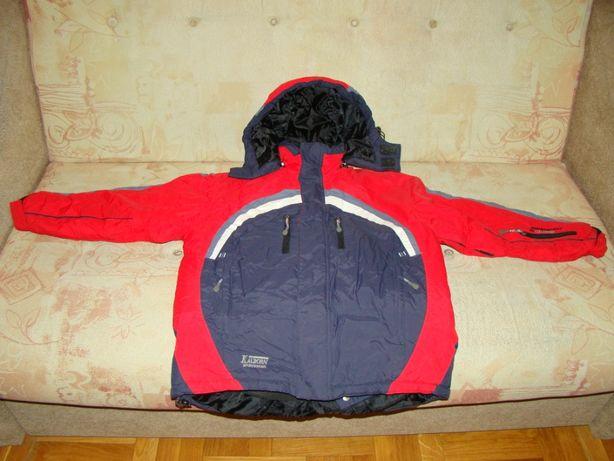 Горнолыжная детская куртка Kalborn