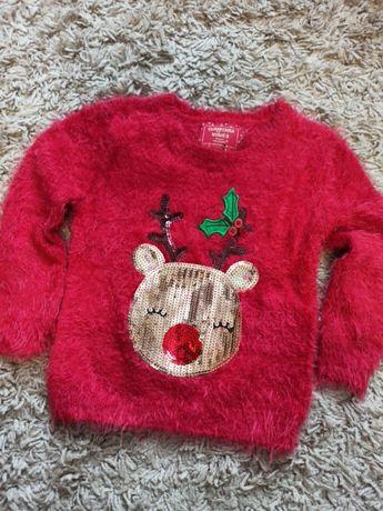 Новогодний свитер травка