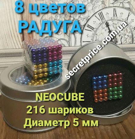 Неокуб Радуга 8 цветов  216 шаров 5 мм Магнитный конструктор