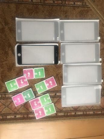 Peliculas iphone 7/8 plus