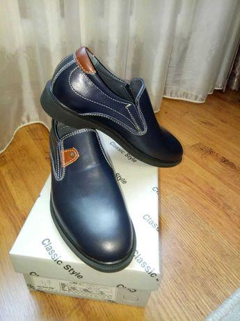 Туфли кожаные 1500 рублей