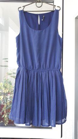 Платье летнее,  с подкладкой, короткое