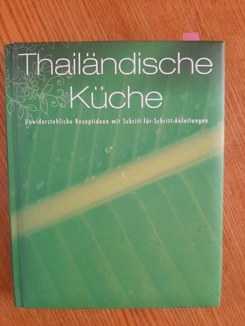 """""""Тайская кухня"""", на немецком языке"""