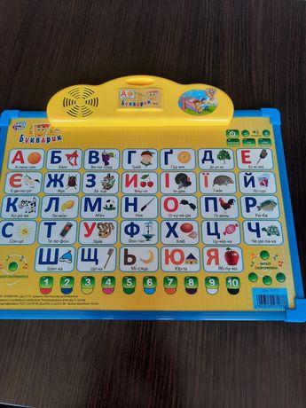 Интерактивная абетка Інтерактивний алфавіт український