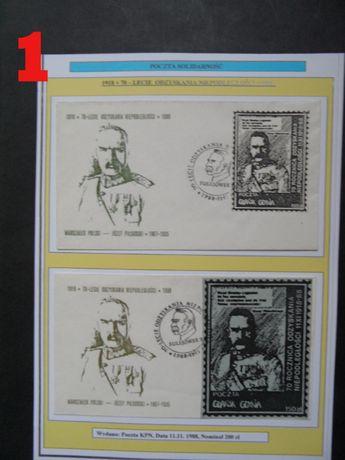Poczta Solidarność znaczki pocztowe koperty
