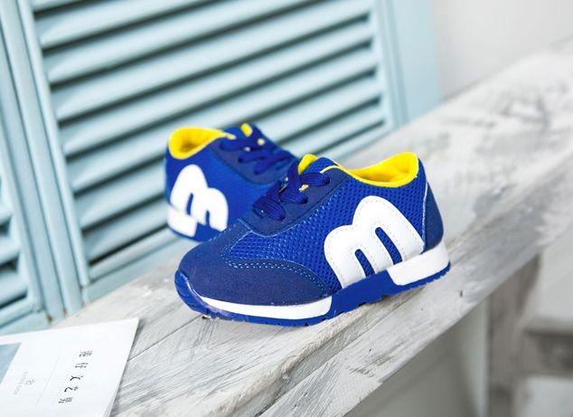 Новые кроссовки для мальчика, кросівки для хлопчика, рр.21-30