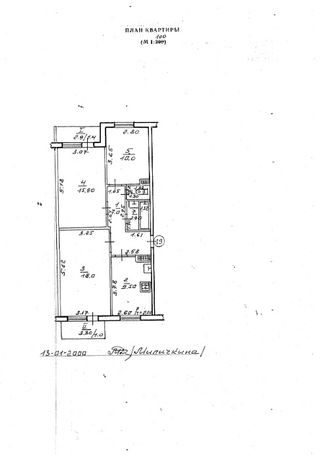 Квартира 3-х ком. г.Счастье, 67/43,9/9,5м², 4/4 эт.