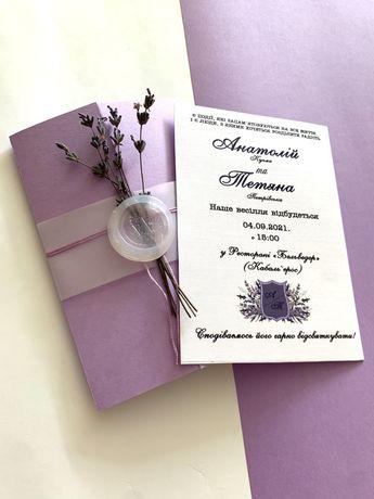 Весільні запрошення ручної роботи