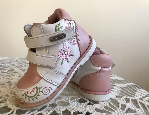 Ортопедические ботинки Шалунишка 13 см. / ортопедичне взуття Шалунішка
