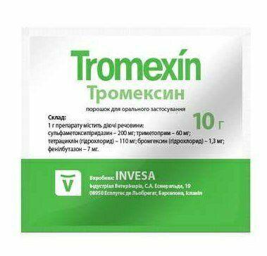 Продам тромексин 10г. В наличии 24 шт. Цена: 14грн.
