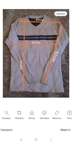 Рубашка.свитер.штани
