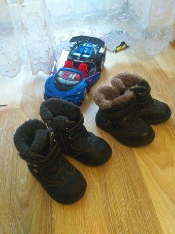 Зимние кожаные на меху ботинки Шалунишка 14см шкіряні чоботи на меху